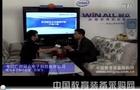 专访广州冠众电子科技有限公司教育事业部总经理何湘飞先生