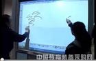 视频采访北京大恒创新技术有限公司总经理杨静文
