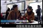 无尘教学 扯下粉尘污染桎梏——专访上海五指峰信息科技有限公司总裁李博