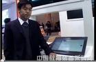 视频采访Wacom中国公司垂直市场经理张钧翔