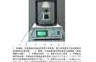 【上海大学】磁悬浮与电磁感应实验演示仪