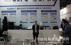 航天广电数字网络广播系统闪耀北京教装展