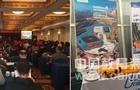 理加联合参加中国生态系统研究网络第二十二次工作会议