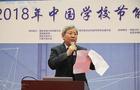 学校节能信息化创新论坛在京成功举行