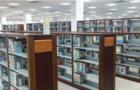 捷能通 LED图书馆灯