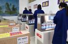 北京交大查收10台混凝试验搅拌机