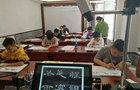 华文众合智慧书法教室落户浙江瑞安墨林书法培训中心