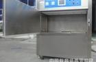针对氙灯紫外线试验箱选定可靠性的实验办法