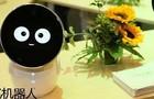从小忆机器人看国内儿童教育机器人市场