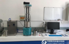 史莱宾格XL混凝土砂浆流变仪在华北理工大学完成验收