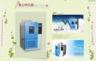 导致高低温箱压缩机运行时间过长的五大原因