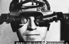 军用VR:虚拟技术的鼻祖