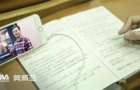 教学视频录制:3招教你完美上镜(图解)