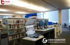 柏耐档案书刊扫描仪高校档案信息时代的革新
