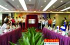 广东中山依托互联网 共享优质教育资源