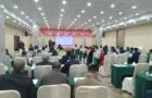 欧波同赞助2017年江苏电子显微电镜研讨会