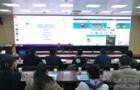 """陕西省教育厅举办中职""""人人通""""培训会"""