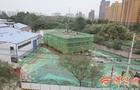 西安一新建垃圾压缩站紧邻幼儿园