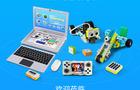 4月23日!孩想编教育与你相约第79届中国教育装备厦门展!