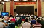 海南召开教育信息化会议 将光纤覆盖校园