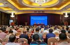 安徽省开展教育装备及信息化设备管理培训