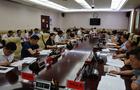 甘肃庆阳市召开城镇小区配套幼儿园治理工作推进会