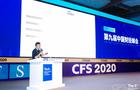 螳螂科技受邀参加第九届中国财经峰会 荣获2020年行业影响力品牌大奖