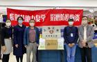 紫荆花向上海八大高校捐赠酒精消毒物资 助力高校安全复学