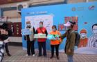 众志成城战疫情 亚博集团抗疫公益活动暖人心