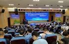 歐美大地亮相第二屆礦區及周邊土壤修復技術及應用研討會