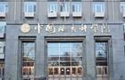 安装现场:中国地科院LeicaS APO安装成功