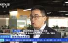 CCTV報道豌豆思維和魔力耳朵:中國家庭首選的在線小班課第一品牌