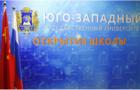 俄罗斯西南国立大学工商管理博士(中国区)学位班 开学典礼