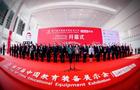 纳晶科技精彩亮相第78届中国教育装备展