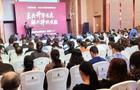 2021秋招国际学校春季择校展 助力学生家长择得好学校