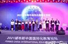 荟同学校荣获2021年福布斯中国杰出国际化学校奖