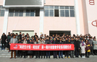 尚德机构向昭觉县捐赠价值三百万元课程及教学pk10计划