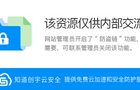 中科院安徽省签署新一轮全面科技合作协议