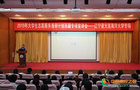 """大连海洋大学举办2019年大学生志愿服务""""西部计划""""西藏专项宣讲会"""