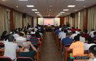 广东工商职业学院召开中层干部会议部署近期重点工作