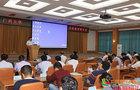 廣西大學召開本科教育研討會