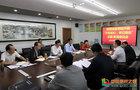 凱里學院黨委中心組進行主題教育第六次集中學習