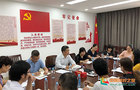 廣西大學研究生財務服務座談會召開