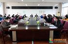 玉林师范学院召开安全稳定和意识形态工作会议