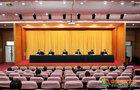 大连海洋大学召开疫情防控工作领导小组会议