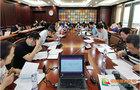 上海音乐学院召开2020届毕业生就业创业工作5月下旬推进会