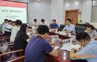 """合肥工业大学召开辅导员学习""""廉洁书信""""座谈会"""