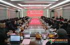 四川农业大学统一战线2020年新春茶话会举行