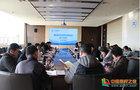 大连医科大学召开第五届本科教学指导委员会第二次会议