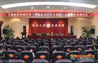 """甘肃民族师范学院召开""""不忘初心、牢记使命""""主题教育总结大会"""